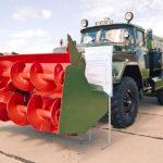Шнекороторный снегоочиститель ДЭ-210