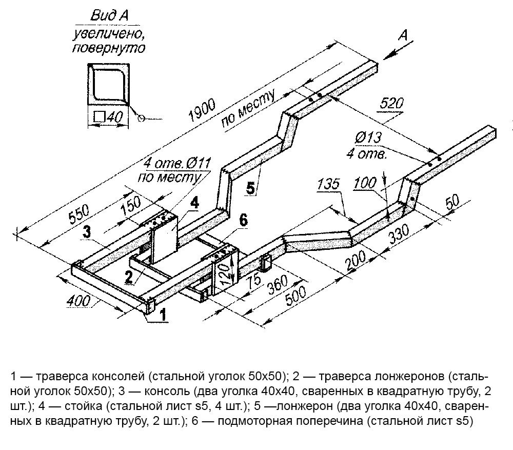 Схема электрическая амфитон 002