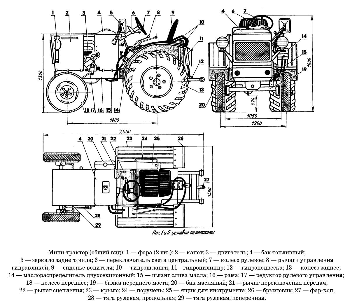 Минитрактор из мотоблока своими руками чертежи размеры фото 585