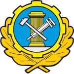 Регистрация в Гостехнадзоре